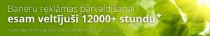 Baneru reklāma | Remārketings - iMarketings.lv