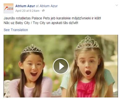 atrium azur facebook