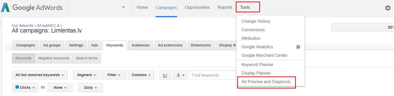 Kāpēc nerādās manas Google reklāmas - solis 1